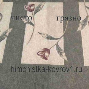 chistka-kovra-himchistka-kovrov (20)-min