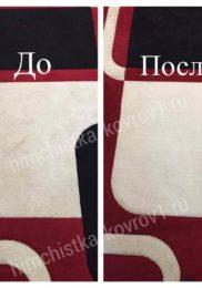 химчистка ковров образец 16