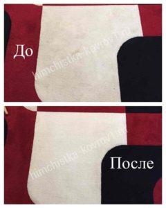 chistka-kovra-himchistka-kovrov (6)-min (3)